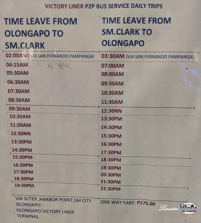 ビクトリーライナーP2Pバス時刻表