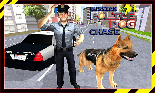 囚人警察犬の救助