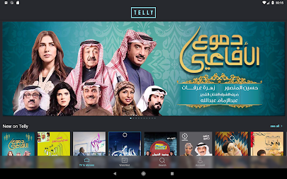 Telly - Watch TV & Movies APK screenshot thumbnail 12