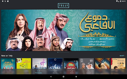 Telly – Watch TV & Movies App Download For Android 6
