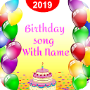Birthday Song With Name : Birthday Song Maker APK