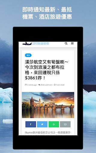 KKFly.hk screenshot 13