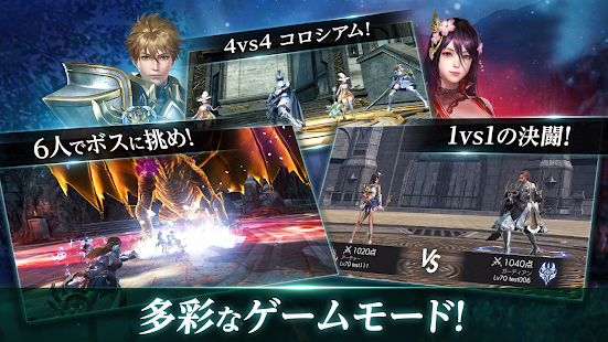 Mod Game FAITH - フェイス for Android