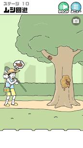 ドッキリ神回避2 -脱出ゲーム 4
