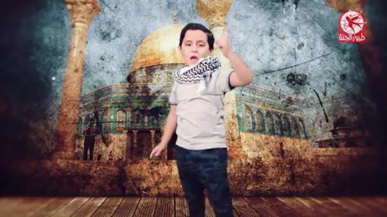 هنا القدس - فريق طيور الجنة بدون نت - náhled