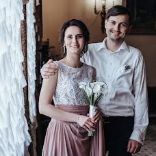 Fotógrafo de casamento Polina Evtifeeva (terianora). Foto de 30.08.2017