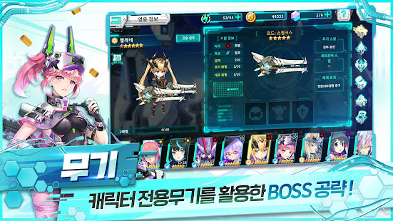 Mod Game 아르메 블랑쉐 for Android