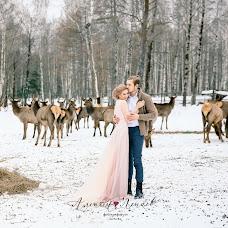 Wedding photographer Aleksey Lepaev (alekseylepaev). Photo of 05.10.2017