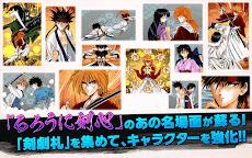 るろうに剣心-明治剣客浪漫譚- 剣劇絢爛のおすすめ画像5