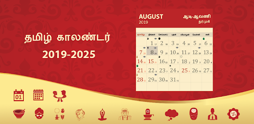 Tamil Calendar 2019 - Apps on Google Play