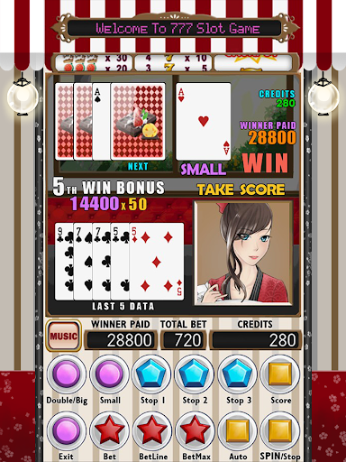 777 Fruit Cake Slot Machine 1.5 screenshots 8
