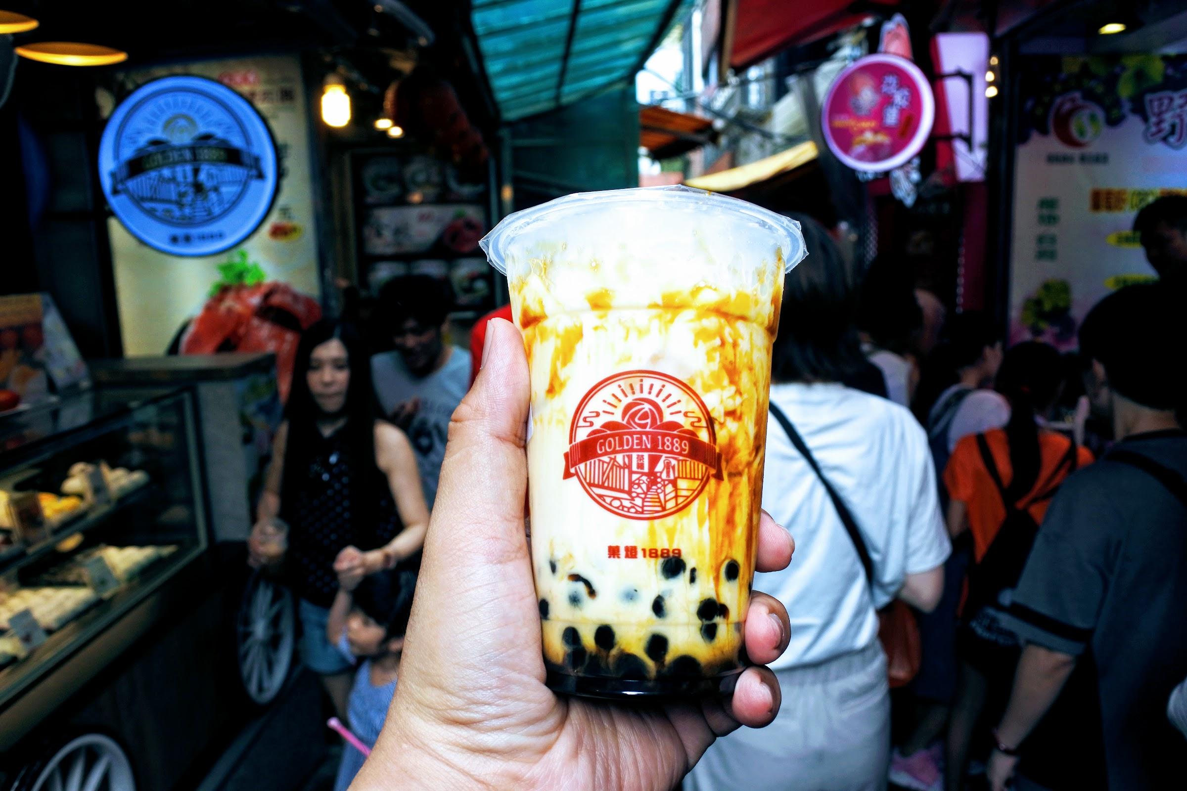 Try bubble tea when visiting Jiu Fen Old Street