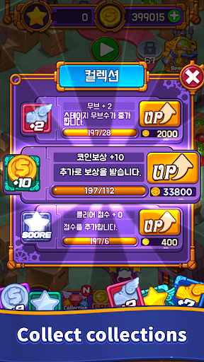 Jewel Maker filehippodl screenshot 6