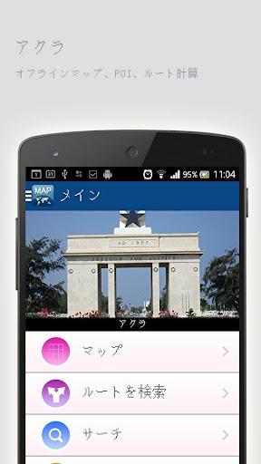 thuoc vietnam i thuoc app程式網站相關資料 - 首頁
