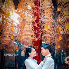 Wedding photographer Đăng Đương (DuongDang567). Photo of 12.09.2017