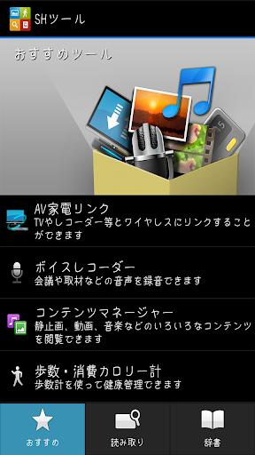 TAPOPu9234u6728 2.1.1 Windows u7528 1