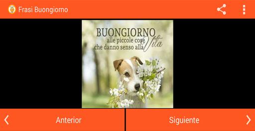 玩免費生活APP|下載Immagini E Frasi Buongiorno app不用錢|硬是要APP