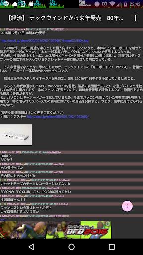 En2ch (with translator func.) screenshot 5