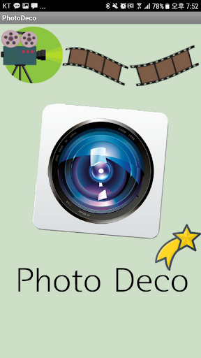 PhotoDeco 1.0 screenshots 3