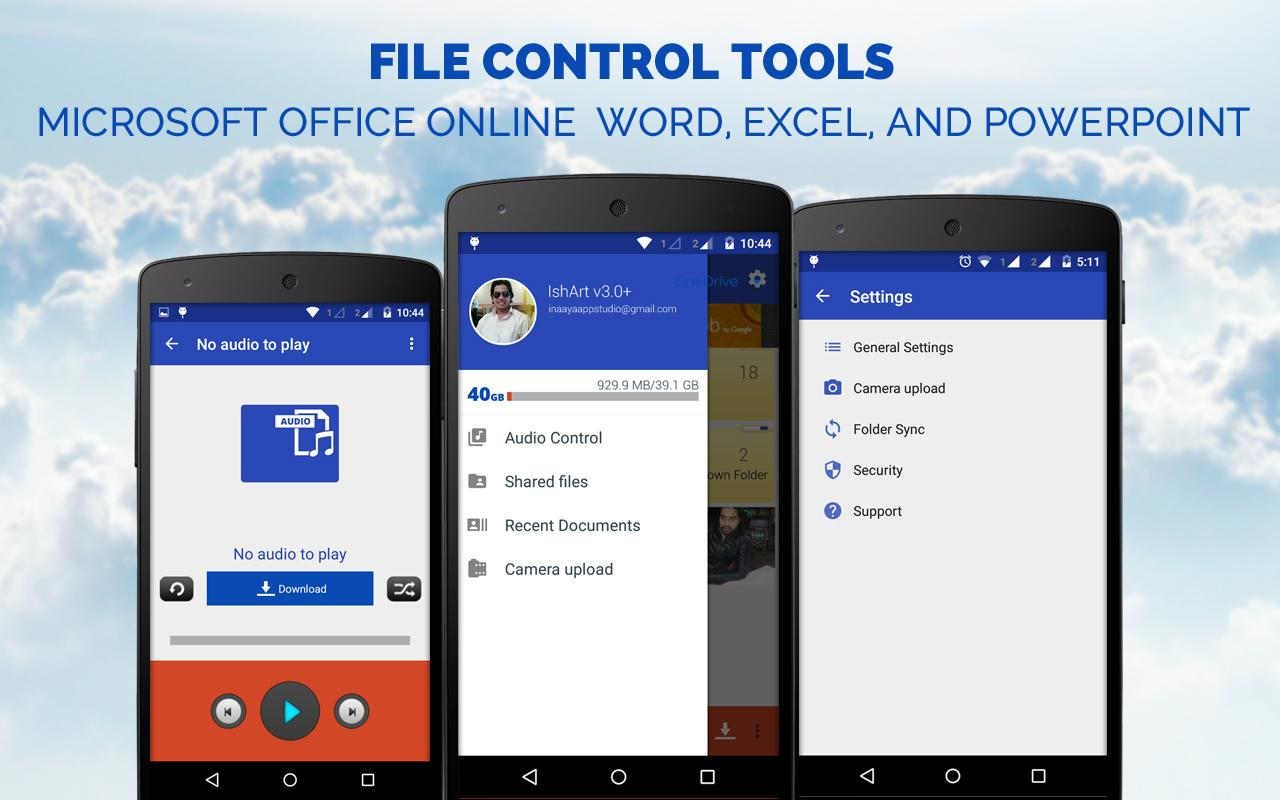 Explore OneDrive- screenshot