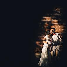 Wedding photographer Gabriele Latrofa (gabrielelatrofa). Photo of 09.08.2017