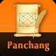 Panchang 2020 (English) Download on Windows