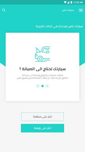 Sahalah 1.05 screenshots 1