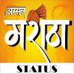 Marathi Status 2018 APK