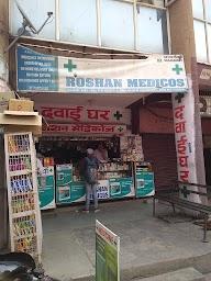 Roshan Medicos photo 1
