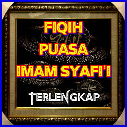 Fiqih Puasa Imam Syafi'i (app)