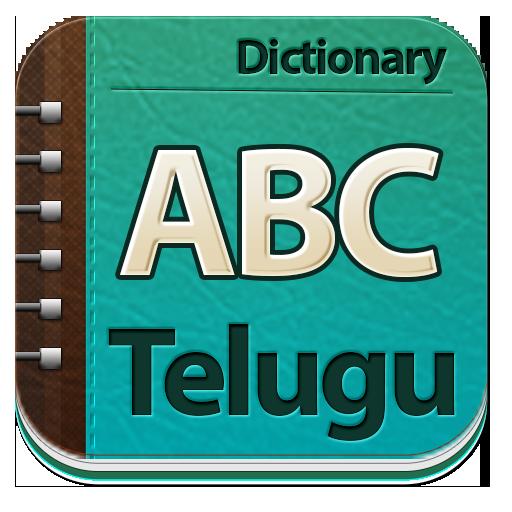 Telugu Dictionary - Apps on Google Play