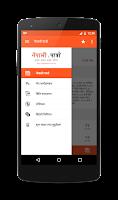 Screenshot of Nepali Patro