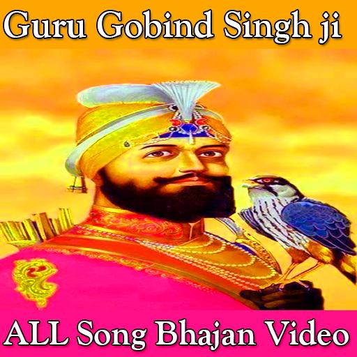 Guru Gobind Singh Ji Song VIDEOs Bani De Shabad