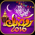 اناشيد رمضان الكريم 2016 icon