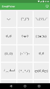 Emoticon Picker- screenshot thumbnail