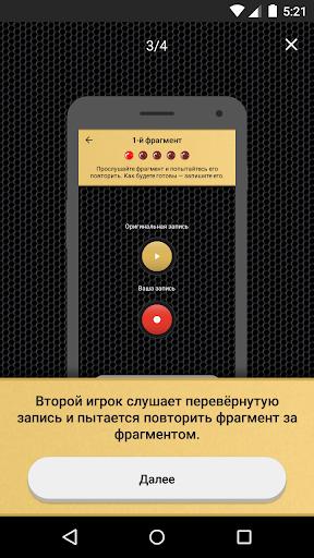 u0410u041fu041eu0416 1.0.1.33 screenshots 3