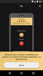 АПОЖ Screenshot