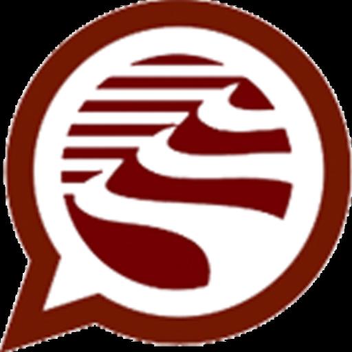 Ferromex Messenger