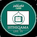 ISTHIQAMA TV icon