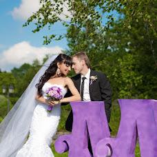 Wedding photographer Iliana Shilenko (IlianaShilenko). Photo of 02.01.2015