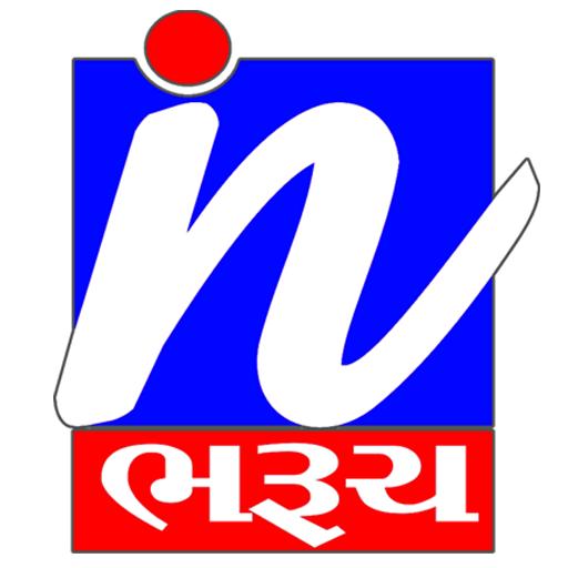BHARUCH NEWS