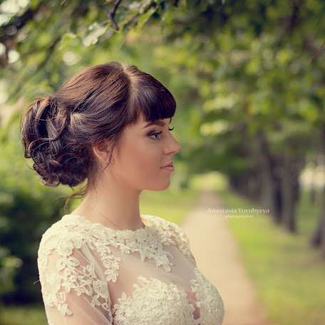 Wedding photographer Anastasiya Vorobeva (TasyaVorob). Photo of 25.11.2017
