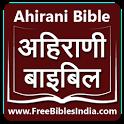 Ahirani Bible icon