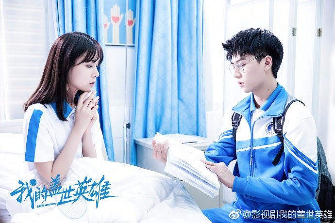 A Little Love Song China Web Drama