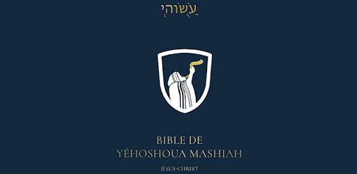 TÉLÉCHARGER BJC BIBLE