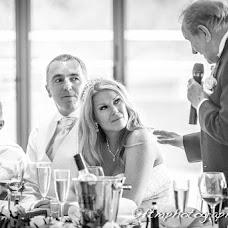 Wedding photographer Ash Wignall (ashwignall). Photo of 16.06.2015