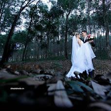 Wedding photographer Sidney de Almeida (sidneydealmeida). Photo of 17.06.2016