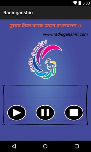 Radioganshiri