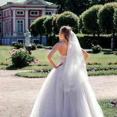 Wedding photographer Anna Marchenkova (AnnaMar). Photo of 28.06.2018