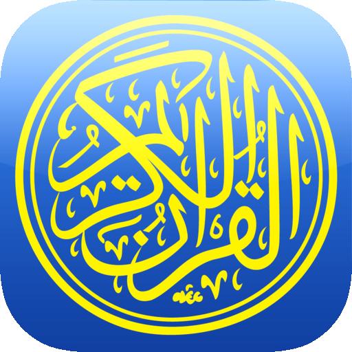 Quran Hazza Al Balushi